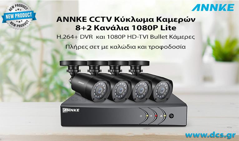Annke CCTV set